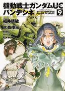 Mobile Suit Gundam Unicorn - Bande Dessinee Vol.9