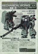 Moon Gundam Mechanical works vol.26 A