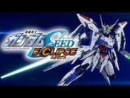 """""""Mobile Suit Gundam SEED ECLIPSE"""" PROJECT VIDEO"""