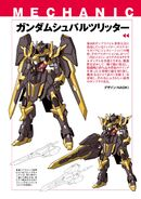 Gundam Build Fighters AR RAW v3 0004