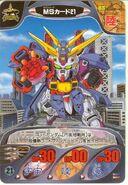 Gundam Combat 12