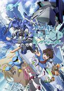 Gundam key fixw 640 hq