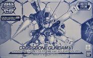 SDCS Crossbone Gundam X-1 (Cross Silhouette Frame Ver.) -Clear Color-