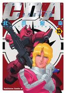 Gundam Char's Deleted Affair Cover Vol 13