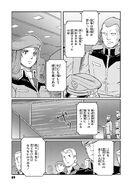 Gundam MSV-R Shinn Matsunaga RAW v05 05 050