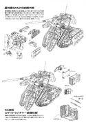 Gundam MS IGLOO 2 The Gravity Front RAW v2 170