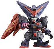 Master Gundam Dash