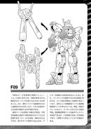 Gundam Cross Born Dust RAW v7 image00254