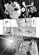 MSV-R Gunner Gundam E