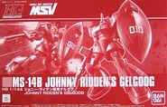 HGUC Johnny Ridden's Gelgoog