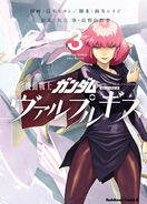 Mobile Suit Gundam Walpurgis Vol.3
