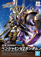 SDWH Benjamin V2 Gundam