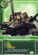 Zaku-tank-cannon-card