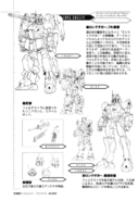 Mobile Suit Gundam SEED Astray Novel RAW v2 234