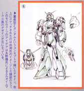 Re-GZ Early Design by Koichi Ohata
