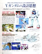 The Architecture of Victory Gundam 1