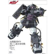 ZAKU Ⅱ HIGH MOBILITY TYPE (BLACK TRI-STARS)