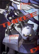 Double O R and Turn A Illust Kanetake Ebikawa