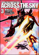 Gundam Unicorn Side Story U.C. 0094 Across The Sky - Vol.3