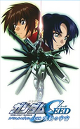 Mobile Suit Gundam SEED Special Edition Movie III dvd