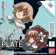 CharaStandPlate-AtraMixta