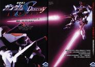 Gundam SEED Destiny Astray PN 19