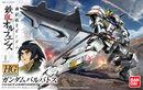 HG Gundam Barbatos.jpg
