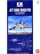 EX-JetCoreBooster.jpg