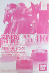 MG Gunpla LED Unit Pink.jpg