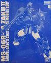 MG Zaku II Anavel Gato Custom.jpg