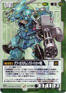 Ms07b3 p20 GundamWar