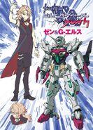 Gundam G-Else (Before)