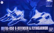 Gunpla HGUC GDfenz-FlyArmor box