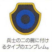 Diana Counter Soldier Emblem