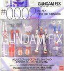 GFF 0002 PerfectrGundam box-front.jpg