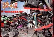 Gundam Build Fighters honno Eps 10.jpg