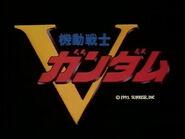 Titel V-Gundam