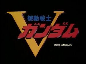 Titel V-Gundam.jpg
