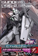 Gundam AGE-2 Normal SP Try Age 1