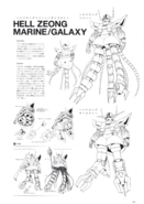 Hell Zeong Marine and Galaxy Lineart