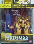 MSiA msa005 p01 front