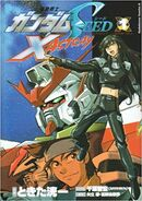 Mobile Suit Gundam SEED X Astray Vol 1