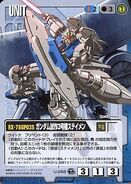 Rx78gp03s p02 GundamWarCard