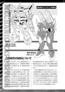 Gundam Cross Born Dust RAW v2 0195