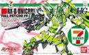 HGUC-UnicornGundam-711.jpg