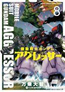 Mobile Suit Gundam Aggressor Vol.8