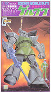 Gunpla 1-100 OriginalGelgoog box