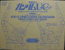 HG Unicorn Gundam Head Display Base.jpg