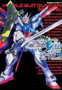 Mobile Suit Gundam SEED Re Door of Awakening