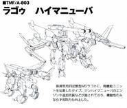 TMF-A-803 LaGOWE High Maneuver Lineart